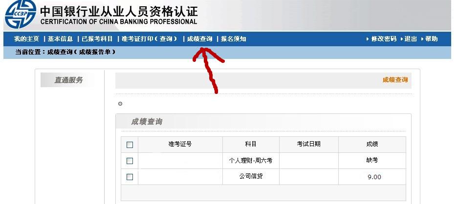 但无法打印合格证,结果现在一查询显示系统未维修是怎么回事