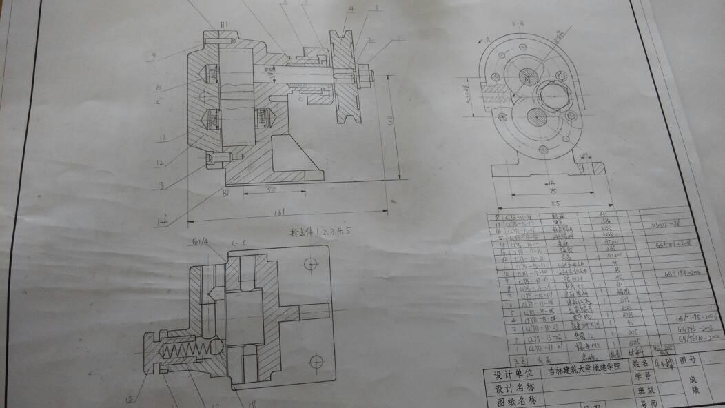 您有没有齿轮油泵的 装配图和零件图图片
