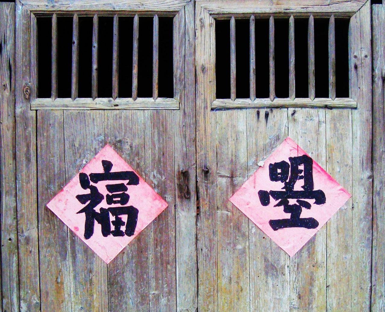 下面四个点是什么字_63 2007-05-14 宝盖头去一点下面加一个几字是什么字 15 2010-01-12
