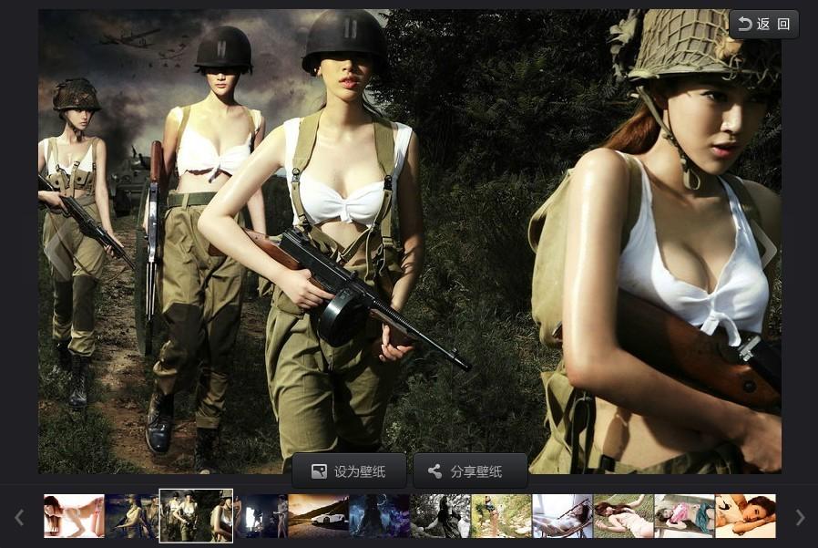 360美女墙纸中的几位女战士是那一部电影?