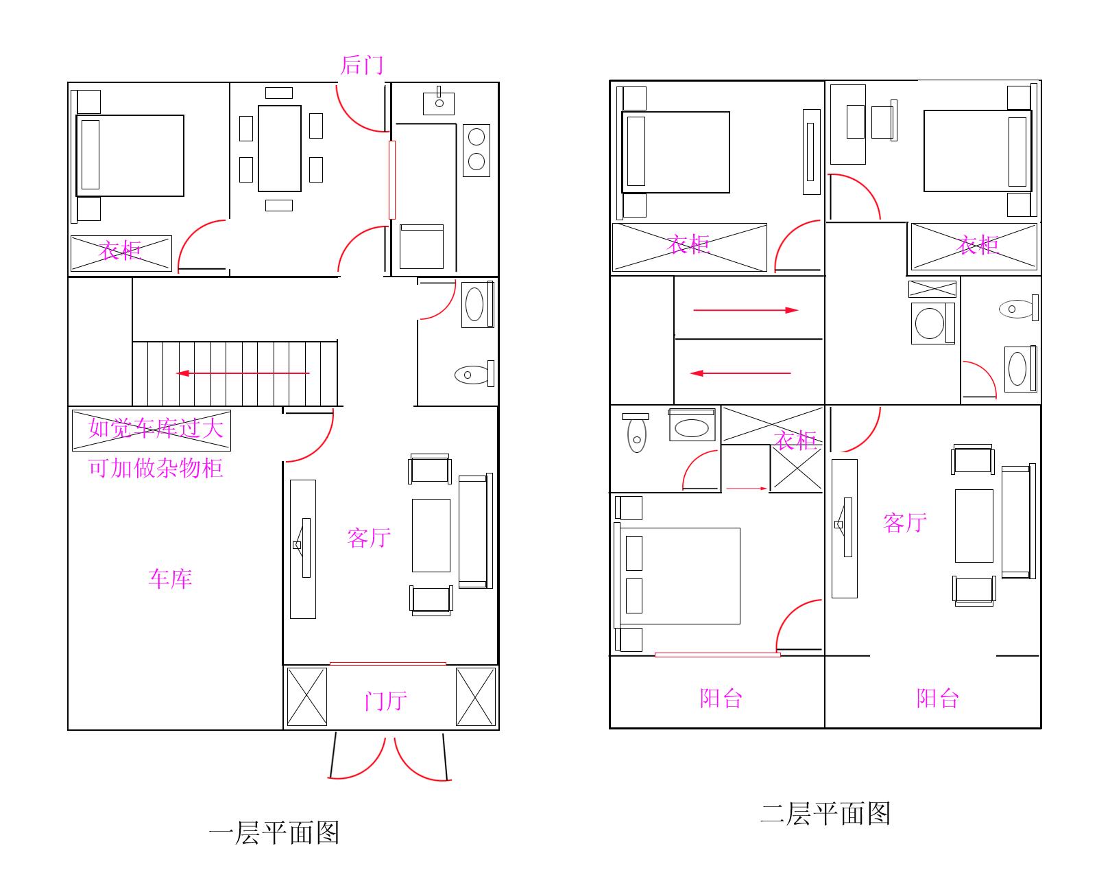 5米两边有墙上有梁板能计算建筑面积吗?请指教!谢谢了图片
