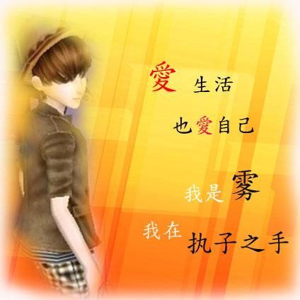 默认头像素材_qq炫舞头像素材_淘宝默认头像_头像男 ...