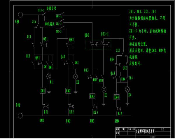 求接触器连锁正反转加星三角降压起动电路图图片