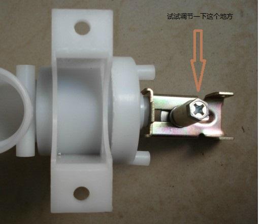 小天鹅xqb30-8al洗衣机脱水时滚筒不转,只有底盘转,无法脱水,怎么办图片