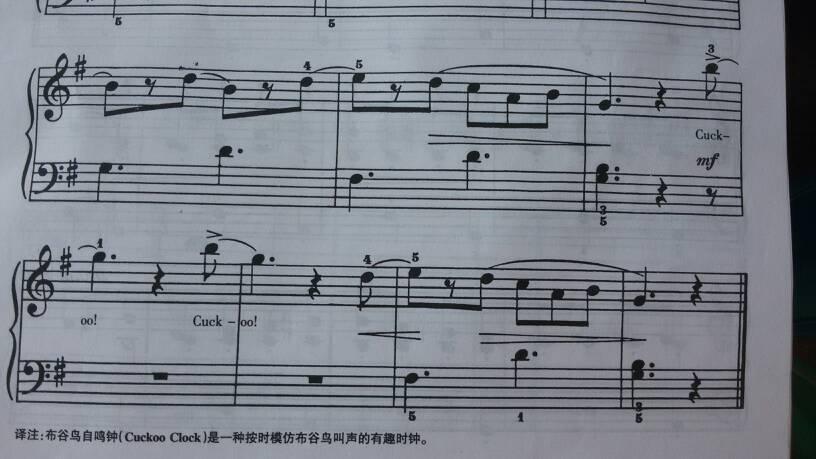求布谷钟的钢琴谱,有指法的图片