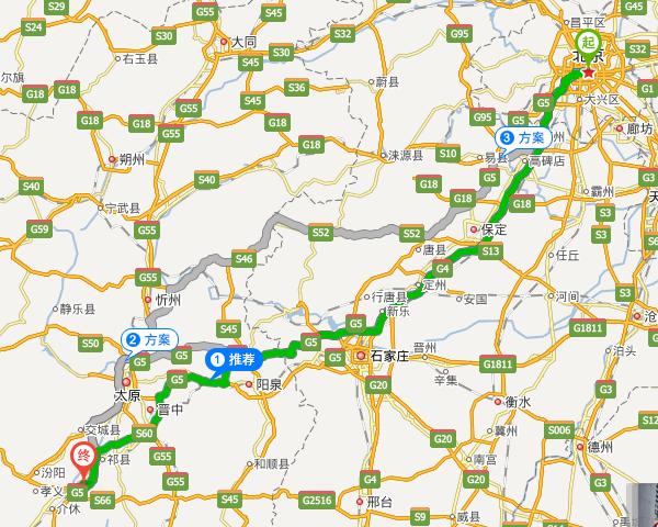 北京到平遥开车多久