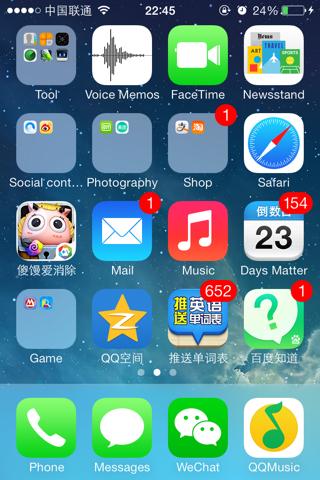 最新手机<a href='http://www.manpeikj.com' target='_blank'>游戏软件</a>:有没有和橙光类似的手机<a href='http://www.manpeikj.com' target='_blank'>游戏软件</a>