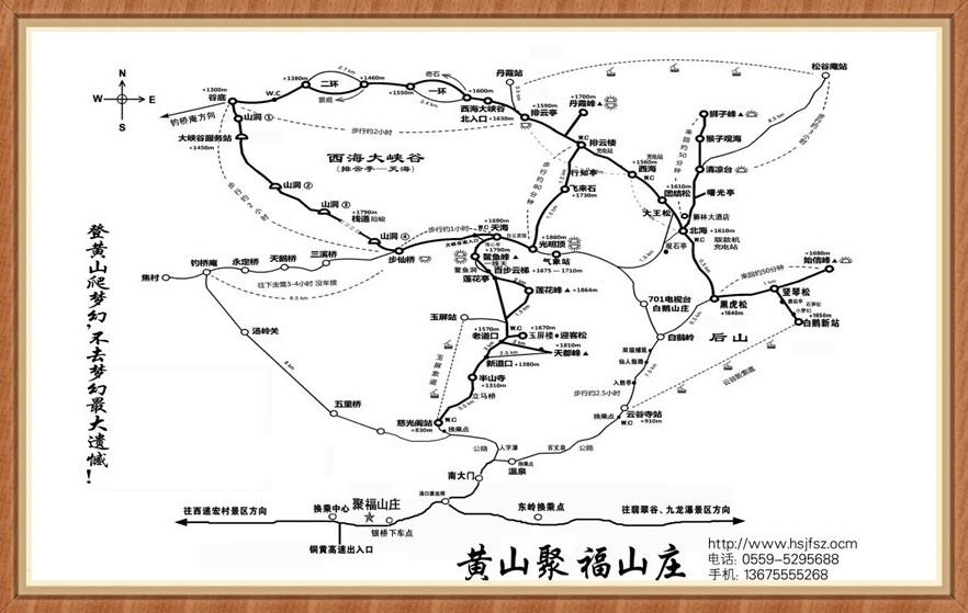 黄山到婺源旅游