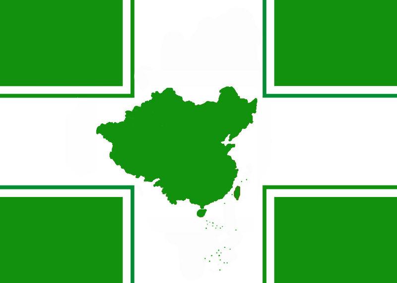 这个是哪个国家的国旗啊 高清图片