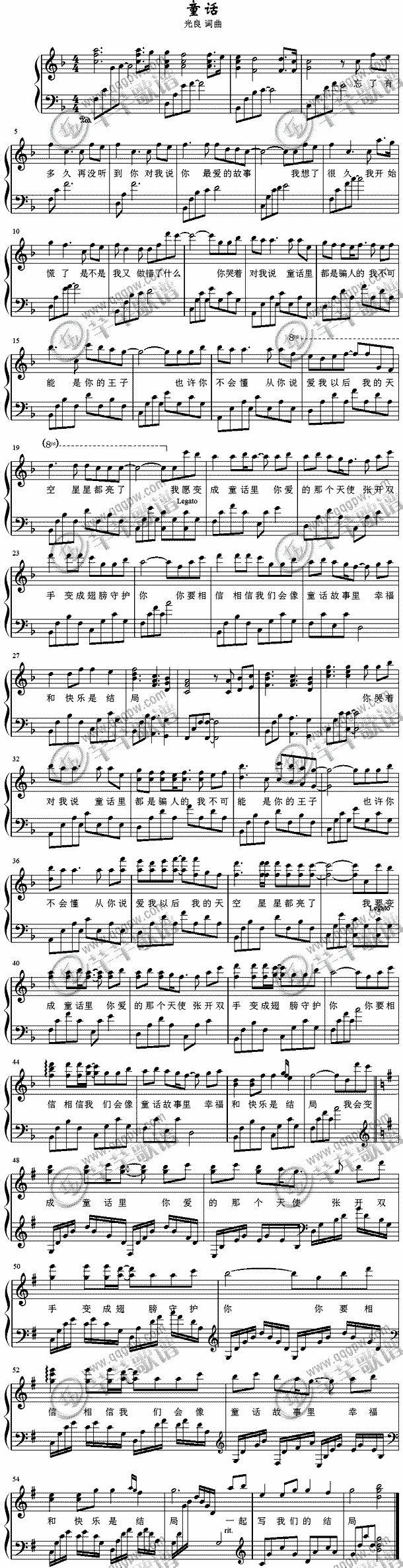 希望哪位大神能够提供 ,360首页那个钢琴版本的琴谱图片