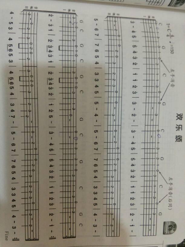追问: 有,不是例如小星星吗 追答: 和弦也是要的 评论| 0 0图片