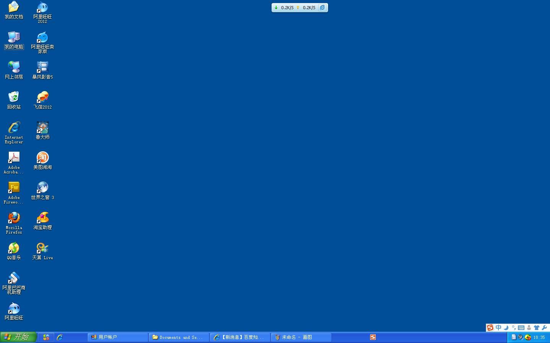 开机没有桌面 win7电脑开机没有桌面 开机没有桌面图标
