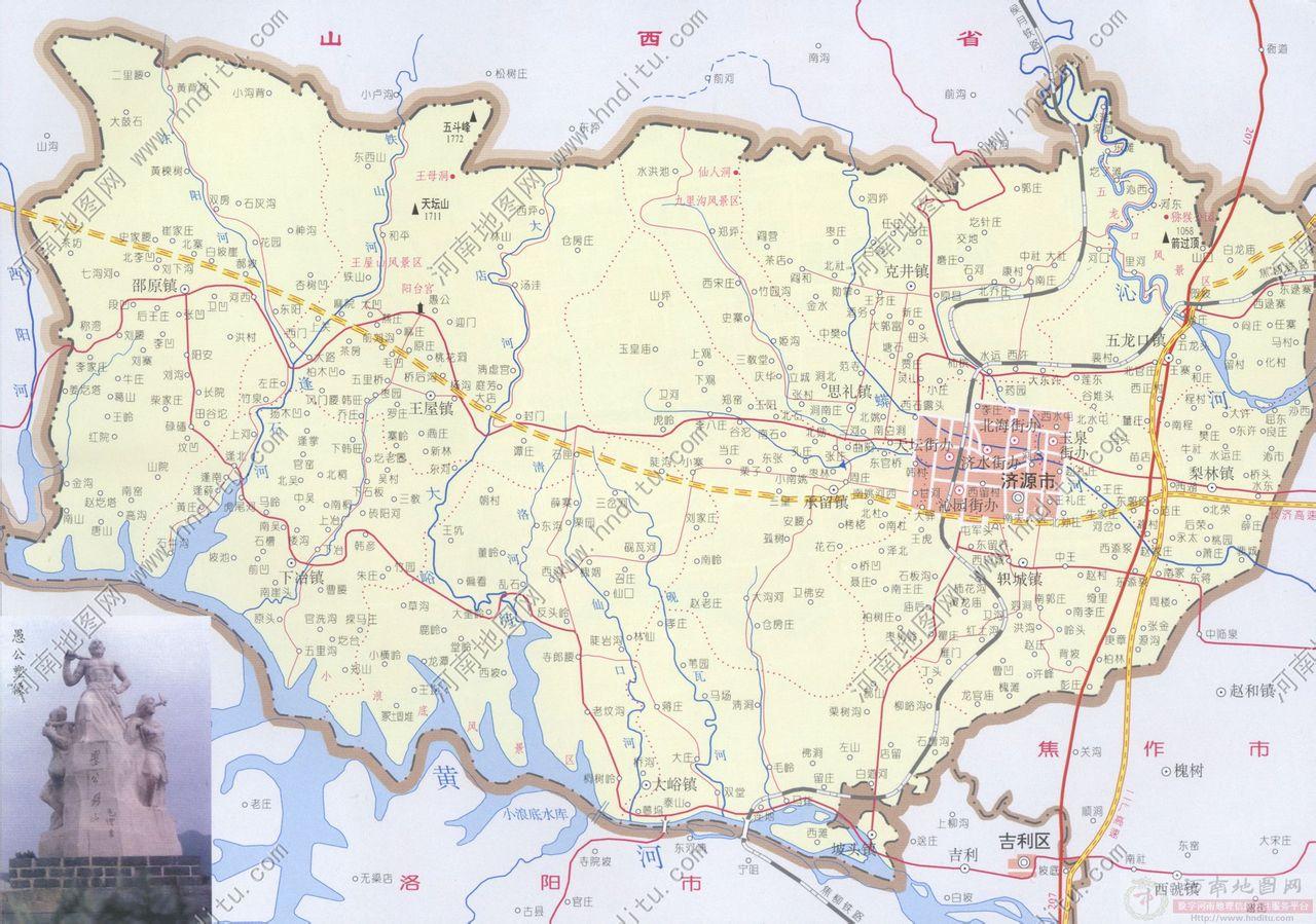 济源市地图 济源市区地图 地图导航