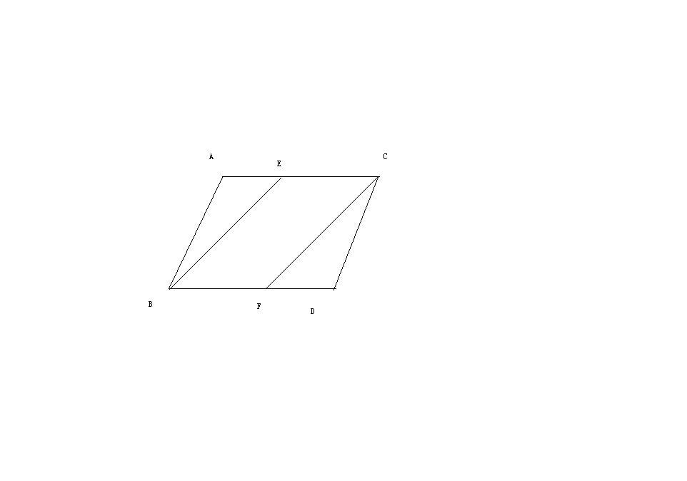 2 2011-04-17 关于初一几何的数学题 5 2010-08-12 初一几何数学问题图片