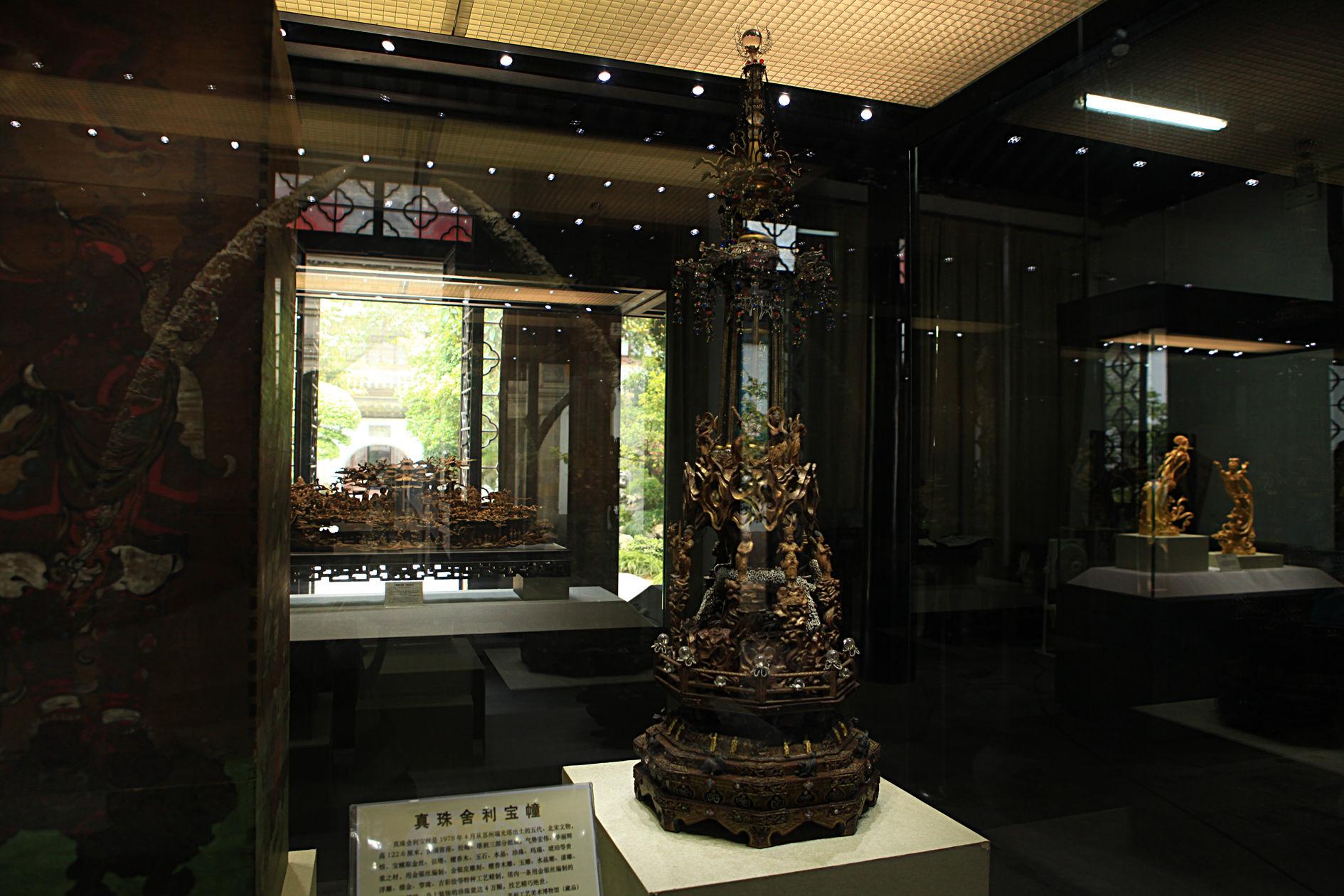 苏州工艺美术博物馆的门票信息图片