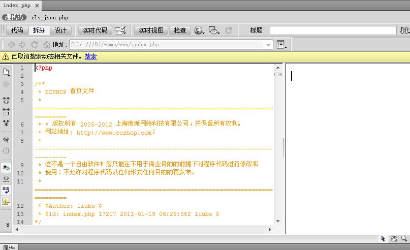 cs5本地站点服务器php