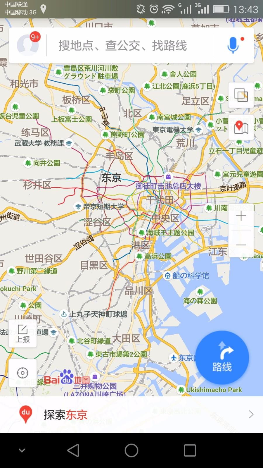 外国地图用什么软件