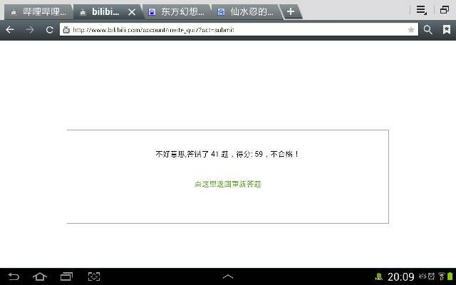 百性阁-邀请码_b站手机客户端怎么输入邀请码 有号但是找不到哪里输