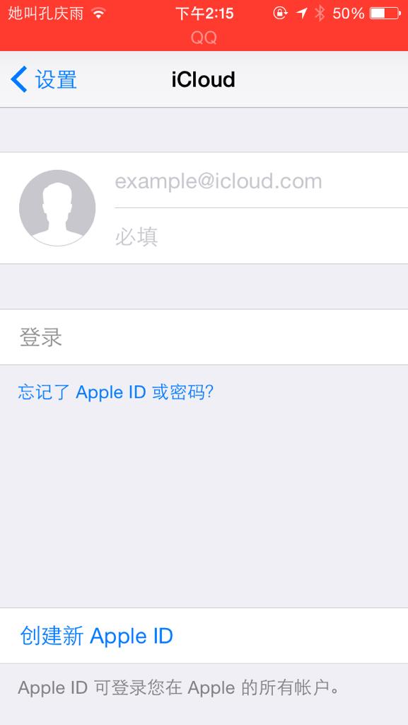 在苹果官网上注册的apple id,为什么在itunes stores显示不能用?