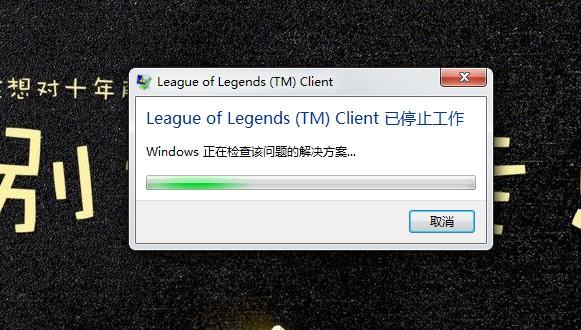 热点资讯怎么关闭_玩lol总弹窗怎么办,就是这个windows服务主进程 老弹热点资讯 玩lol老