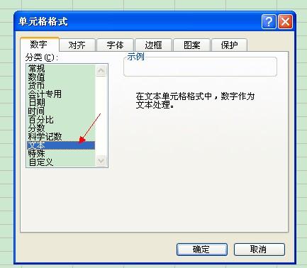 tiyu/hbstqydsgkh_1514.html