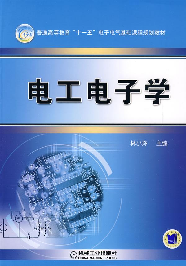 电工学垹�`:)�h�_电工学电工技术问题求解【下面两道题怎么算?】