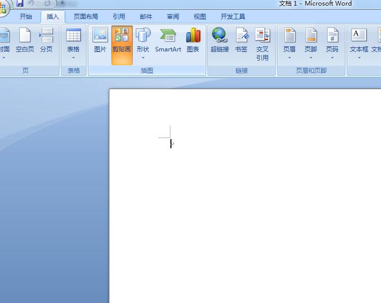 求word 2007版下载软件包或链接 在网上都是wps 我不要wps