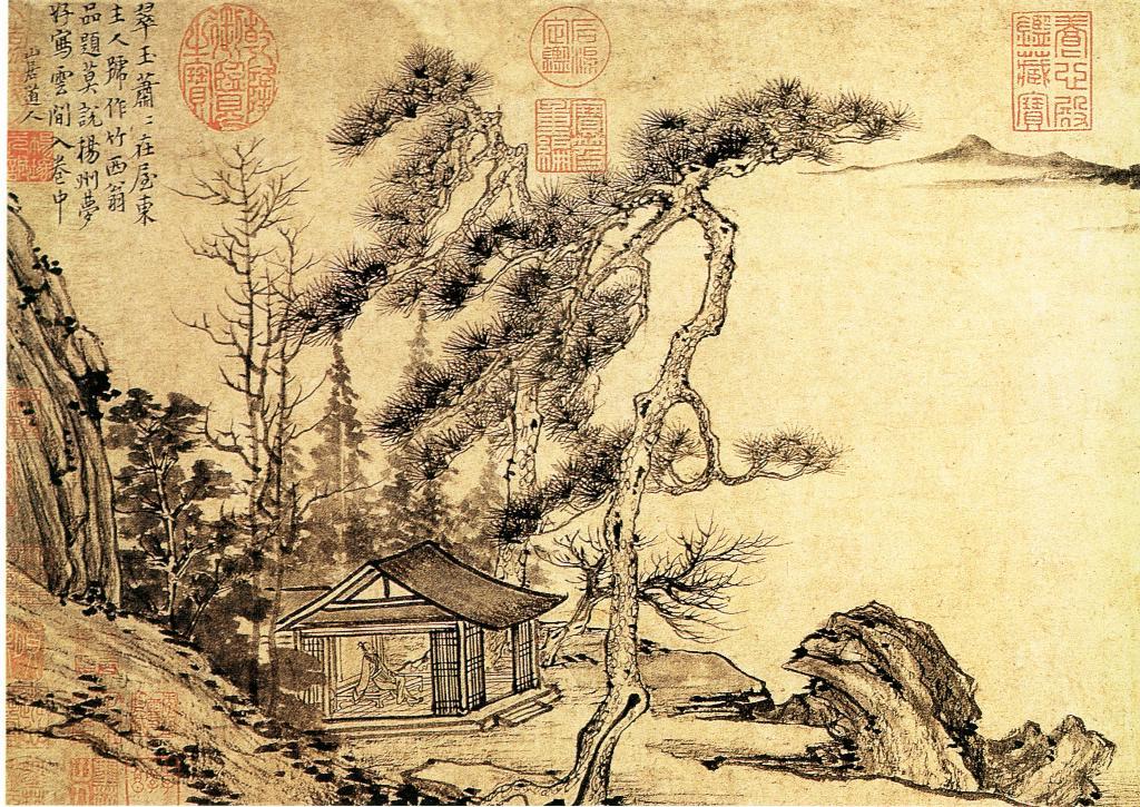 求几个桌面壁纸最好带诗,山水画最好,不要现实的.我比较喜欢竹子图片