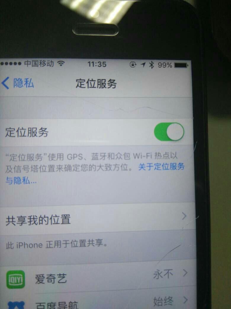 苹果手机id不是自己的怎么注销,注销后怎么重新注册新