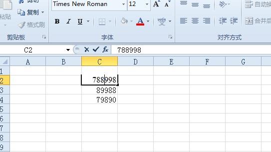 字体 的 数字 还 会 变成 英文 字体 的 不 知 何故