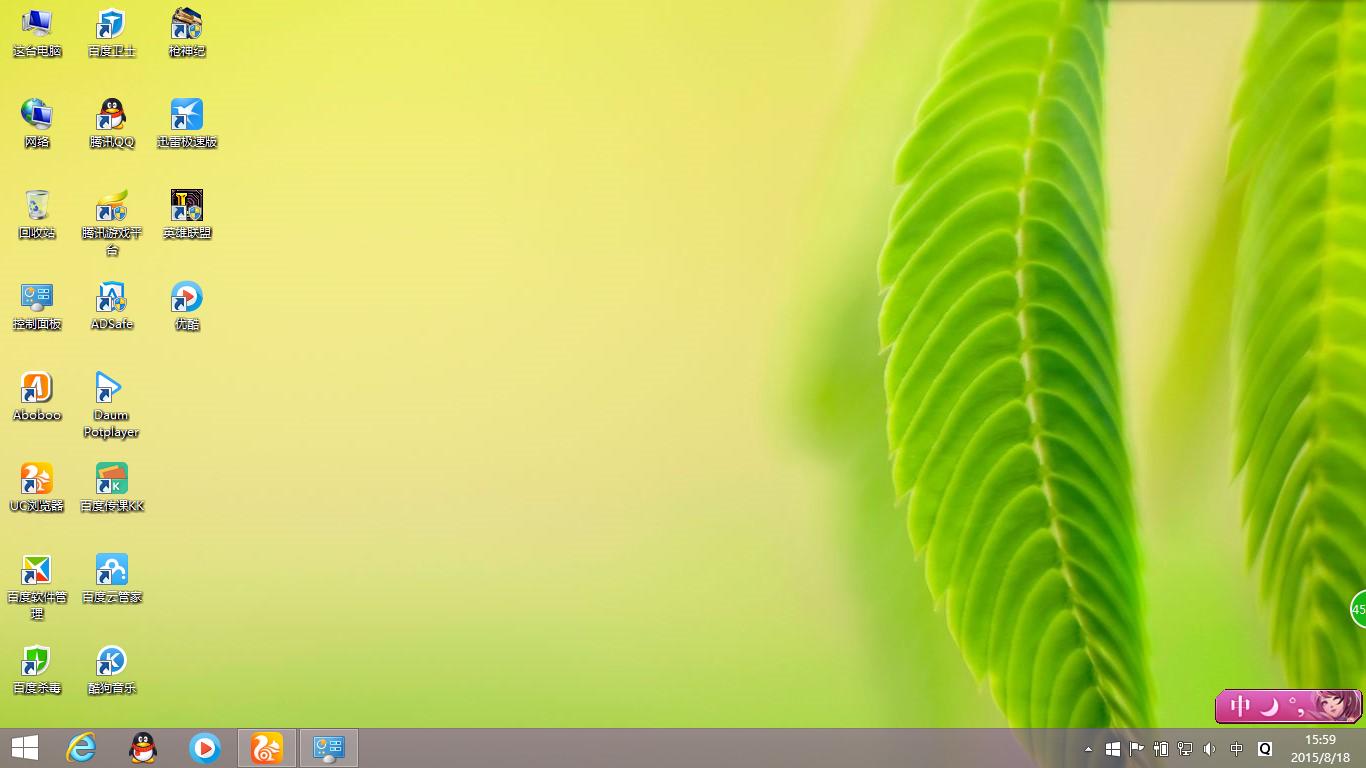 马上安装windows10了,但想了想,windows10安装后,桌面图片