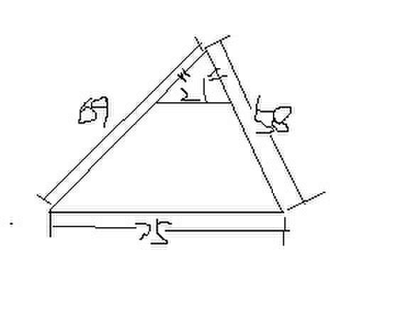 发现 我们知道,三角形一边上的中线可以把三角形面积二等分图片