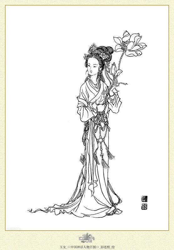 求古代美女的素描画