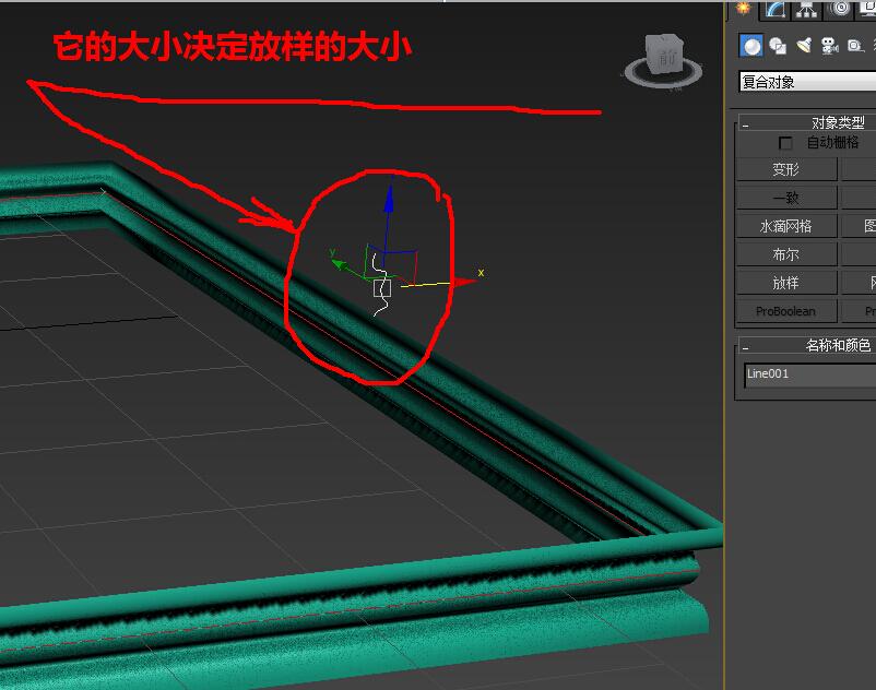 3dmax做石膏线,放样获取图形后得到的石膏线很肥大图片