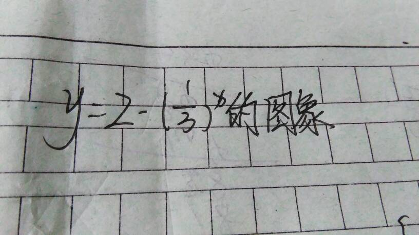�}7�z���ӿz�_速度速度三克油9393939303_百度知道