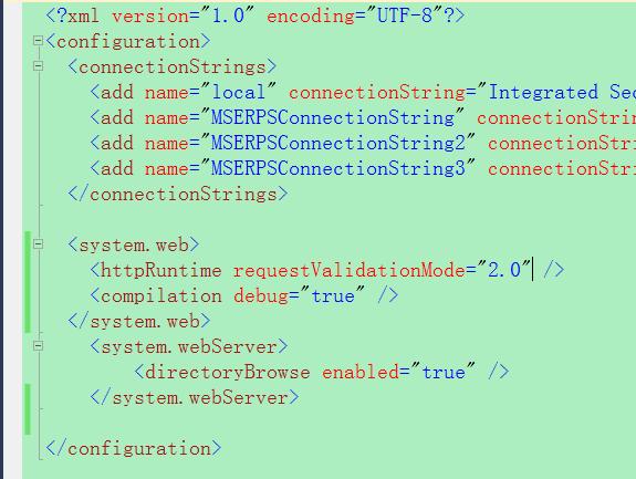 ASP NET网站配置问题图片