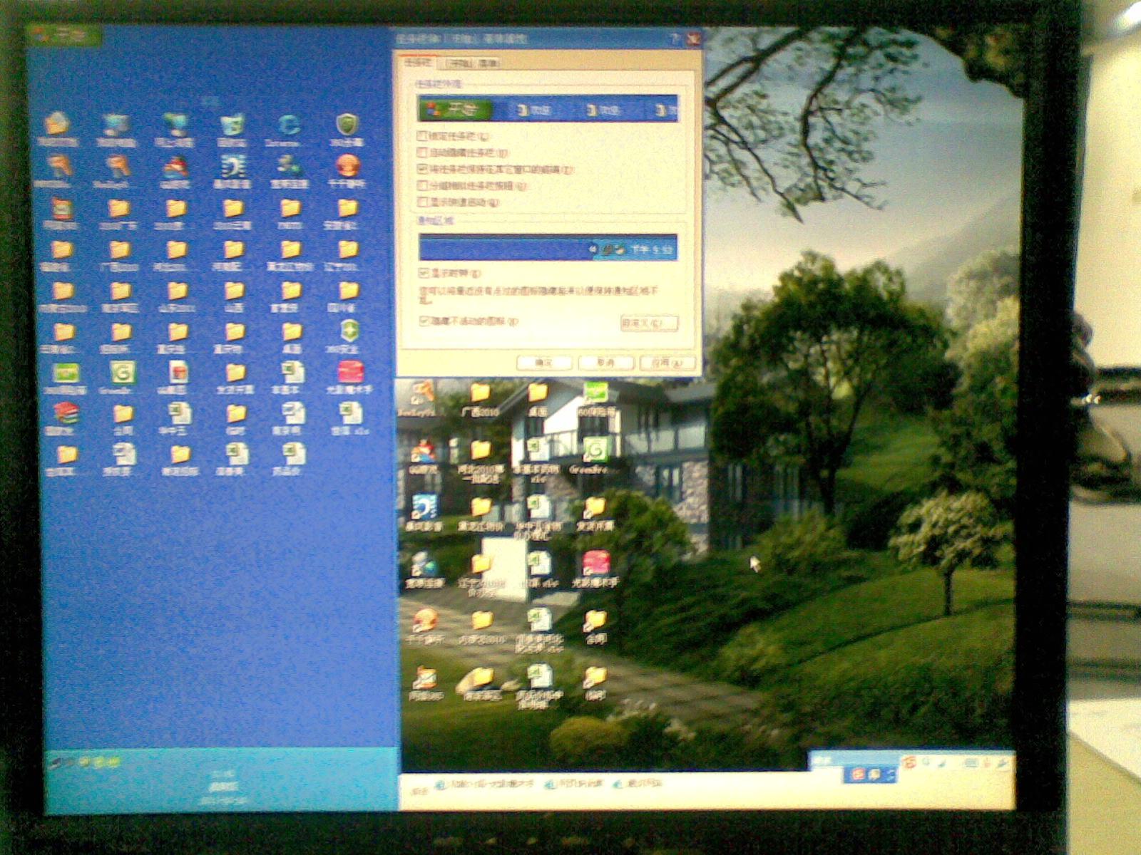 我的电脑任务栏跑到右边去了,怎么办图片