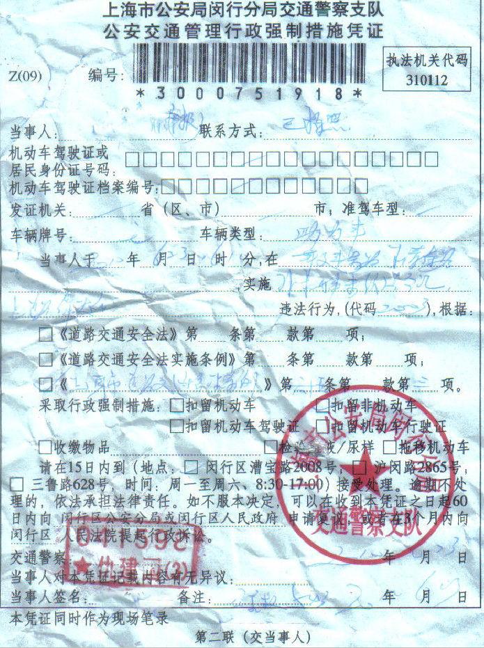 2010年上海市女生科学答案v女生试卷学业初中艺阴初中学生图片