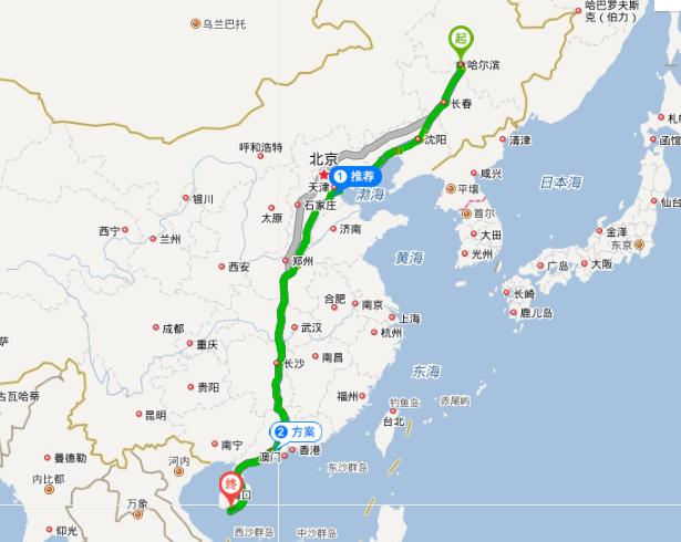 哈尔滨开车到三亚多久