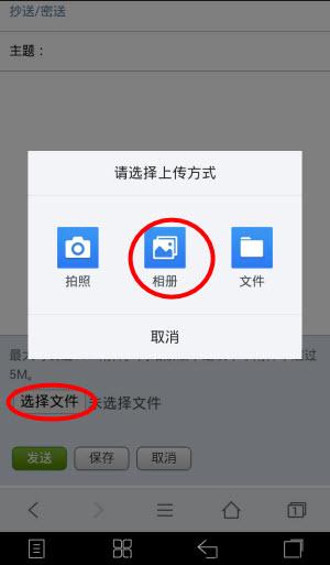 在qq里面发出去的照片,之后我就删除了,聊天记录对方还会有我照片吗?