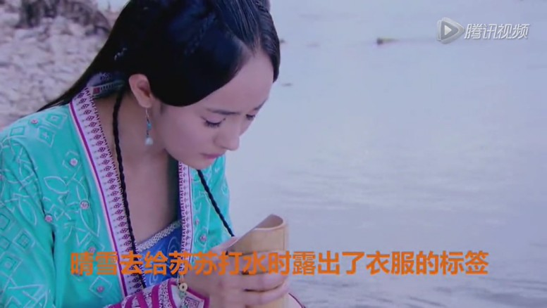 杨幂和李易峰何时认识的?图片