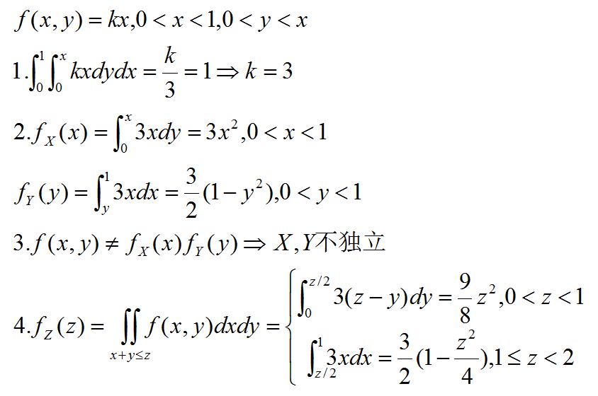 f(x,y)=k,0<x<1
