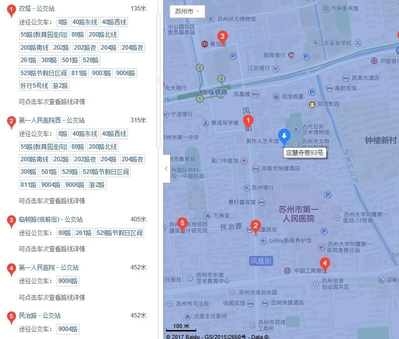 苏州定慧寺在哪