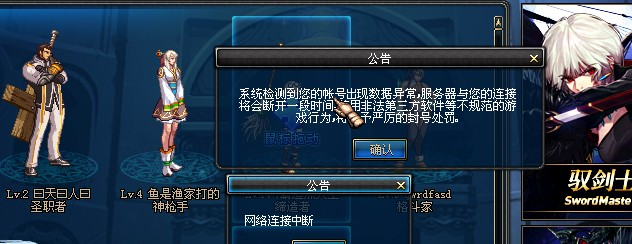 dnf自动更新消失_dnf打开游戏后显示一个自动更新的窗口 然后进度条更新完了窗口就消失