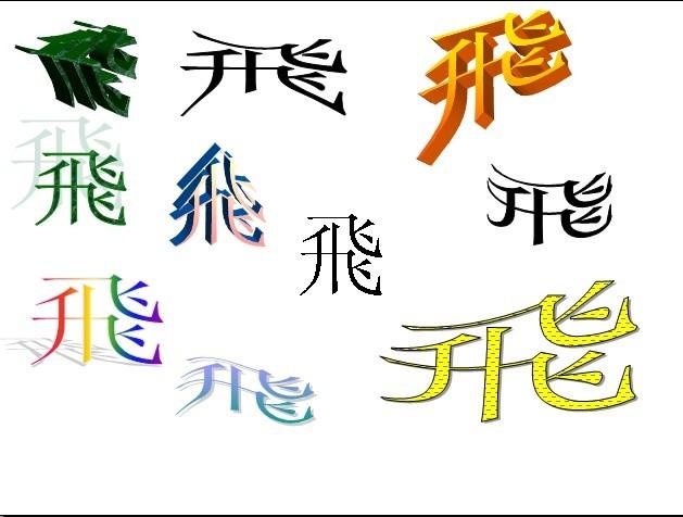 我要简单的,繁体字,符号稍微多一点 我要网名 要有繁体字 符号 总之