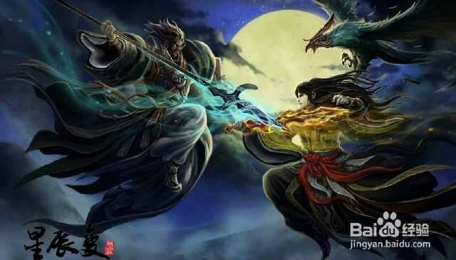求一本玄幻小说名字,内容大概是一个现代的男主人人穿越到唐朝和吐番
