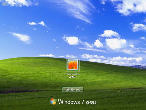 2015-05-15 19:462504507840 分类:windows win7 能不能求发一下怎么