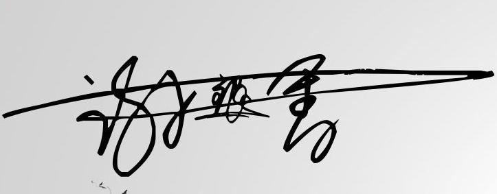 """有关""""谢银香""""的艺术字签名图片"""