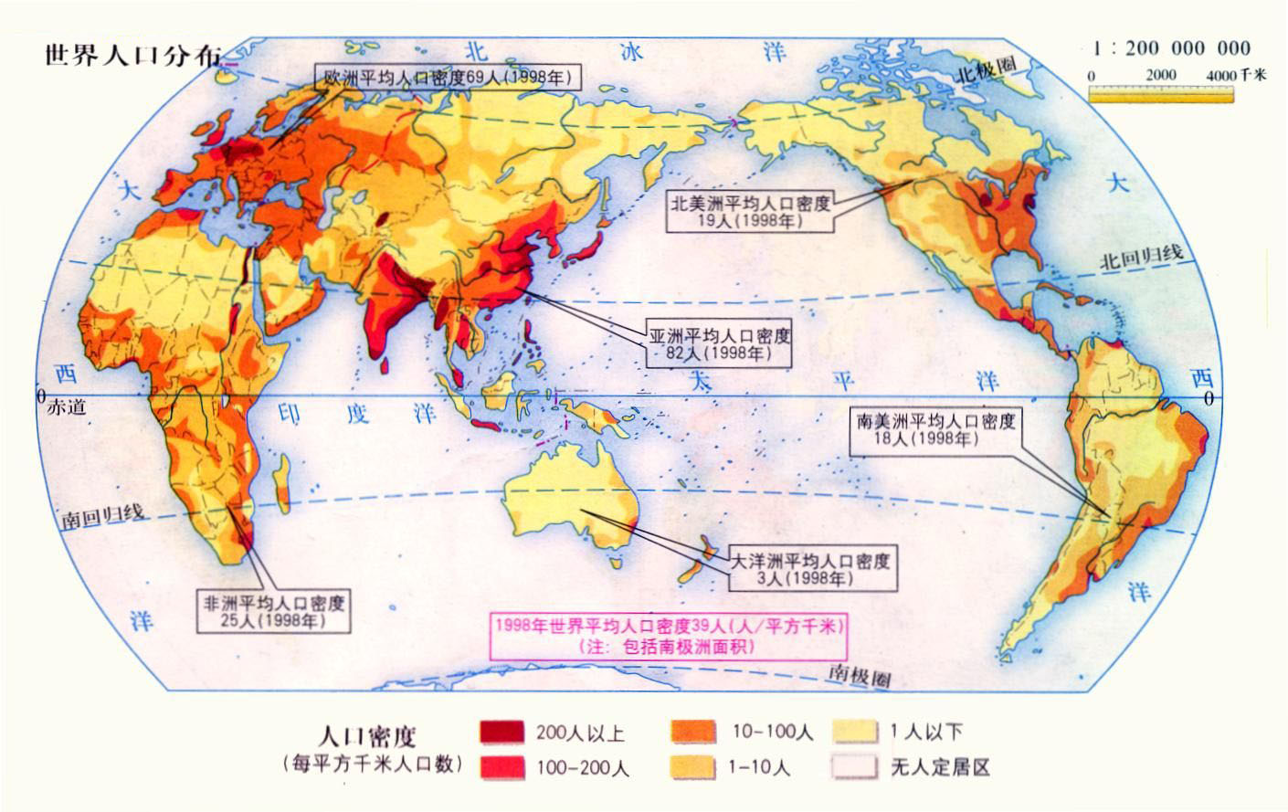 如何做地图分布图