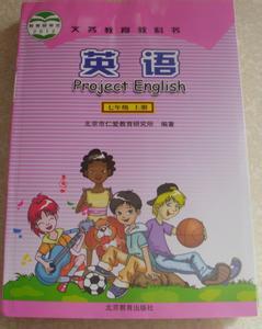 七年级上册英语课本单词高清图片